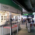 BTSプロンポン駅の両替所で一番レートが良かったのはカシコン銀行でした。