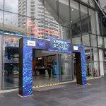 バンコク パンティップ・プラザの両替レートはTMB銀行が一番よかった