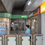 バンコクBTSプロンポン駅で両替するのはどこがいいか調べてみた