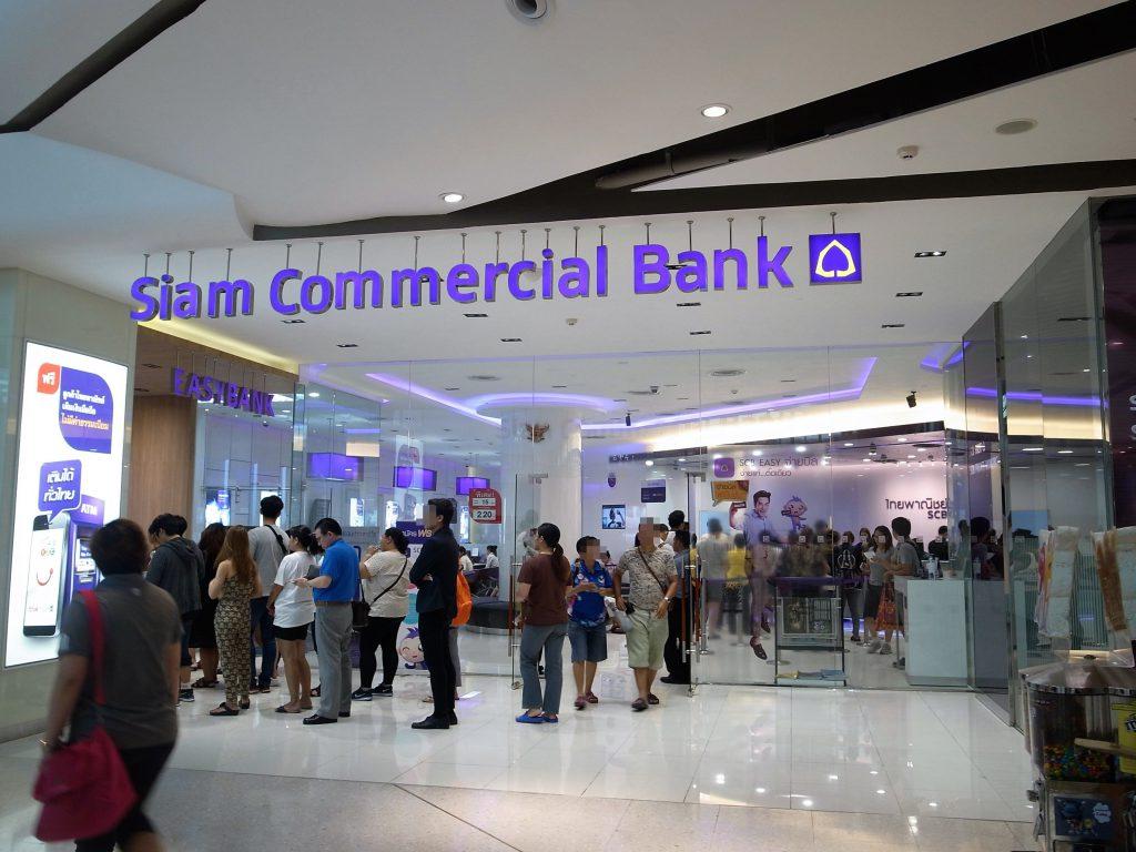 ②サイアムコマーシャル銀行