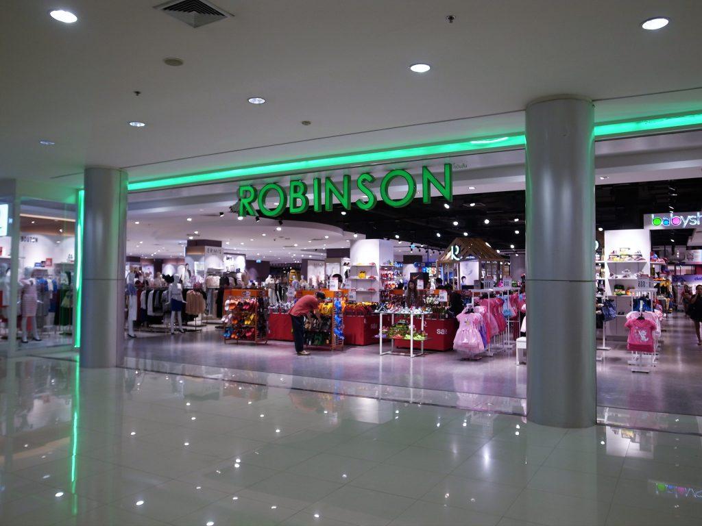フューチャー・パーク・ランシット店内2F
