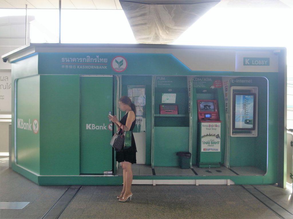 ②BTSオンヌット1番出口付近のカシコン銀行ATM