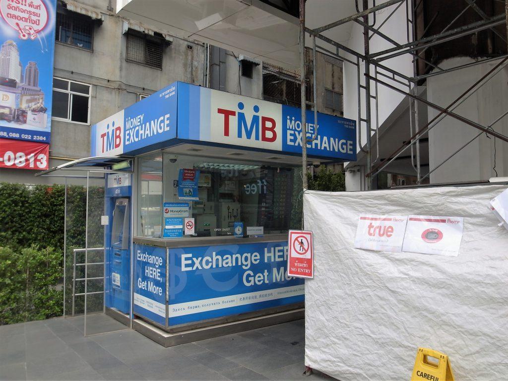 バンコク パンティップ・プラザ TMB銀行