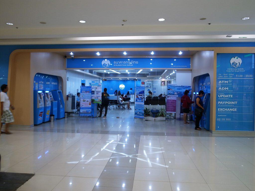 バンコク フューチャー・パーク・ランシット(Future Park Rangsit)クルンタイ銀行