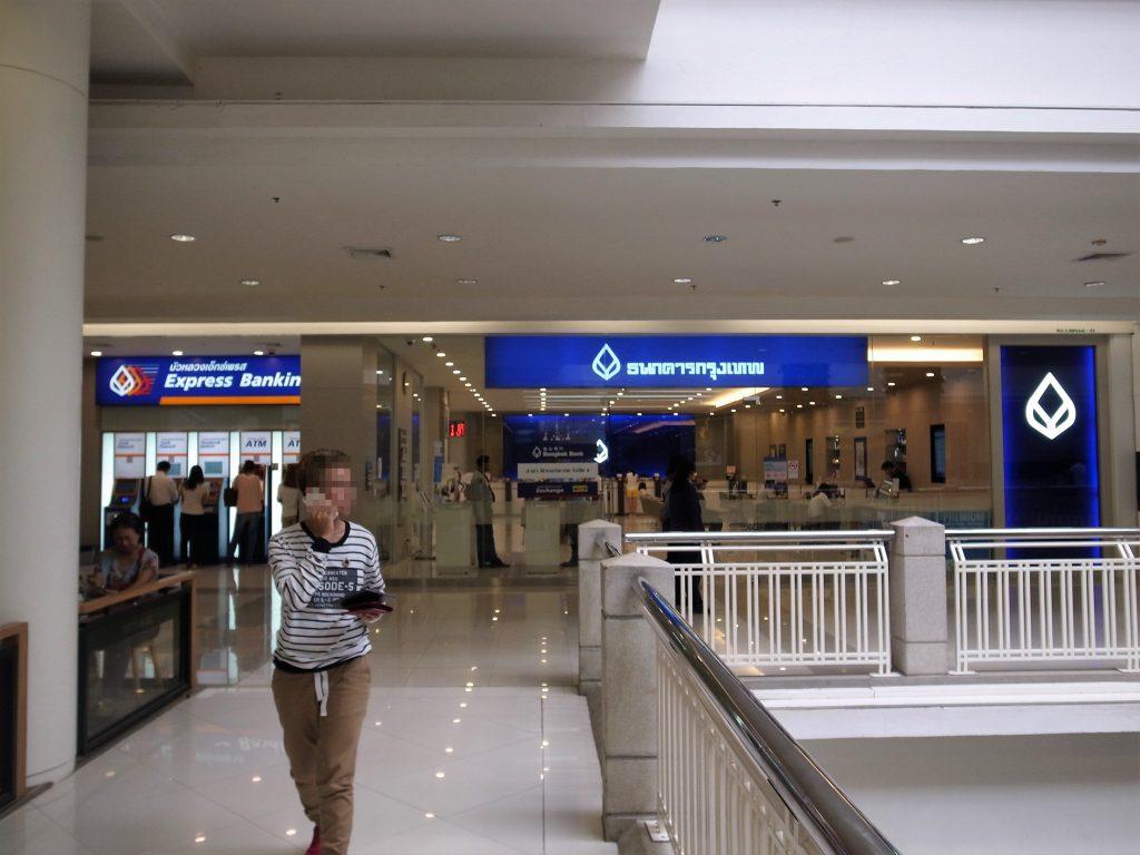 バンコク フューチャー・パーク・ランシット(Future Park Rangsit)サイアムコマーシャル銀行