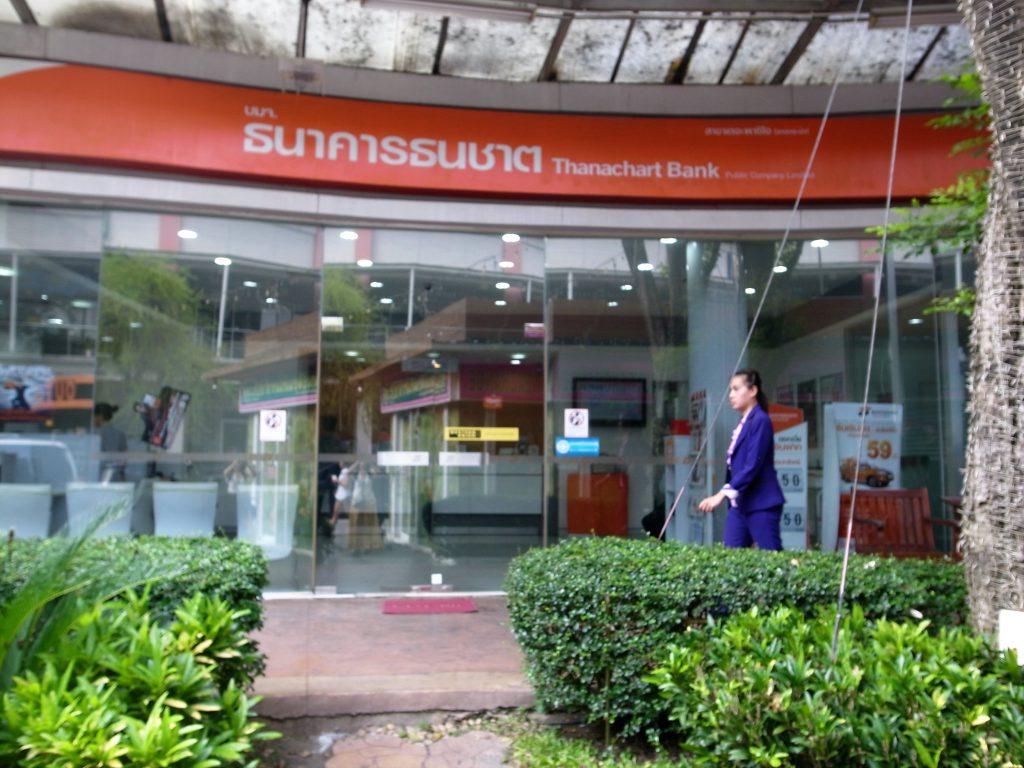 タナチャート銀行