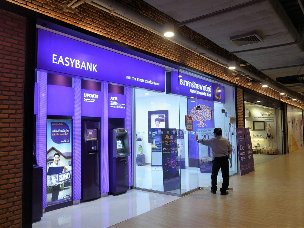 THE-STREETサイアムコマーシャル銀行
