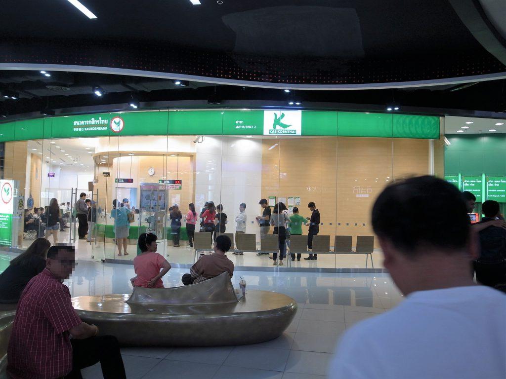 ⑤カシコン銀行 (1)