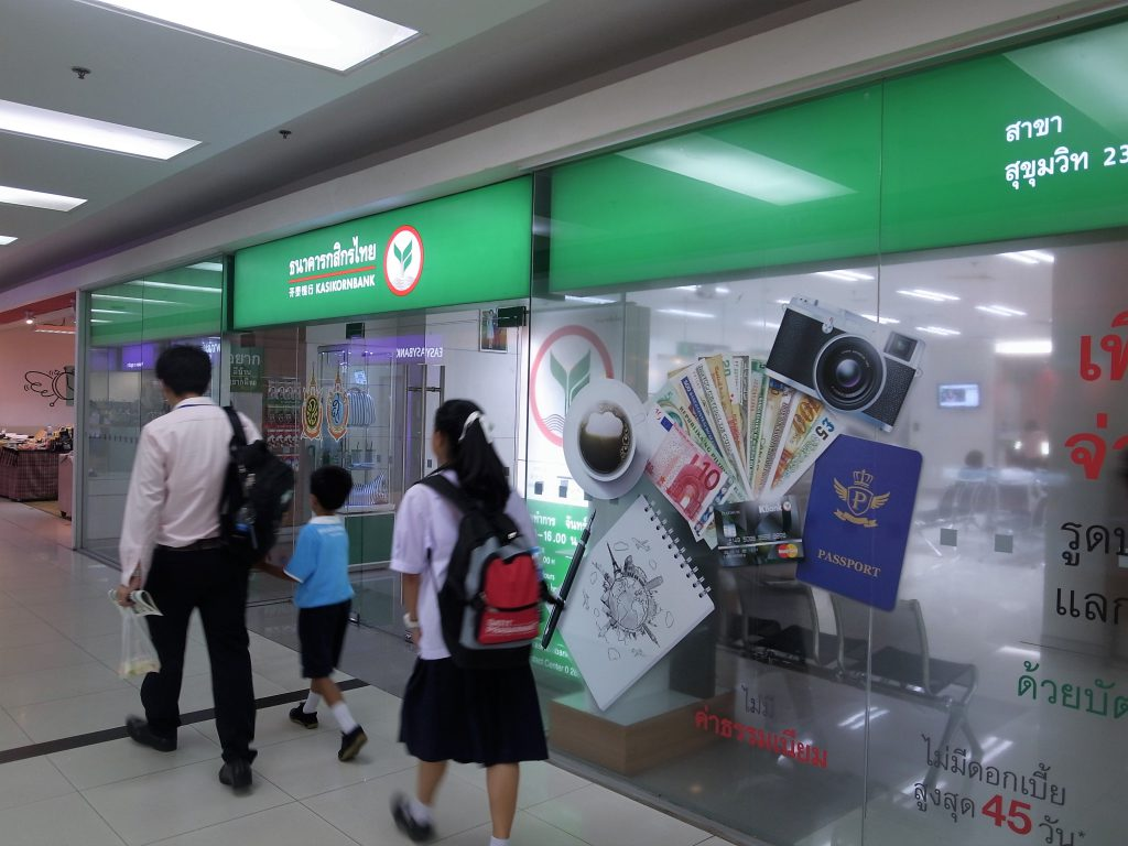 カシコン銀行