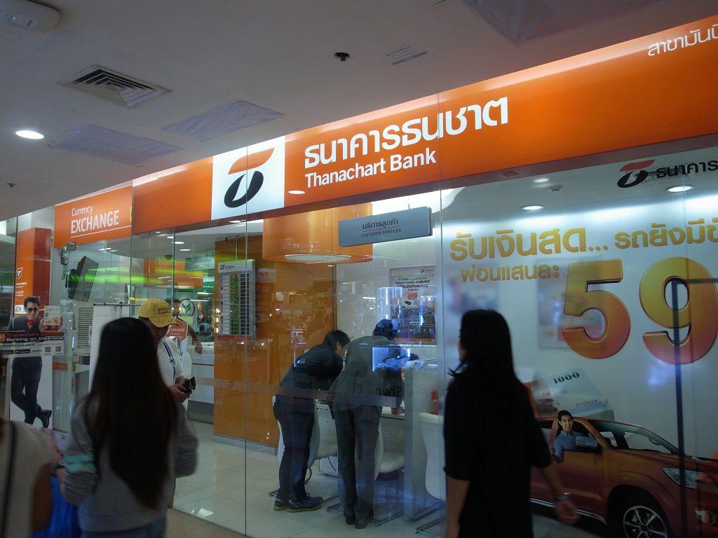 タナチャート銀行1