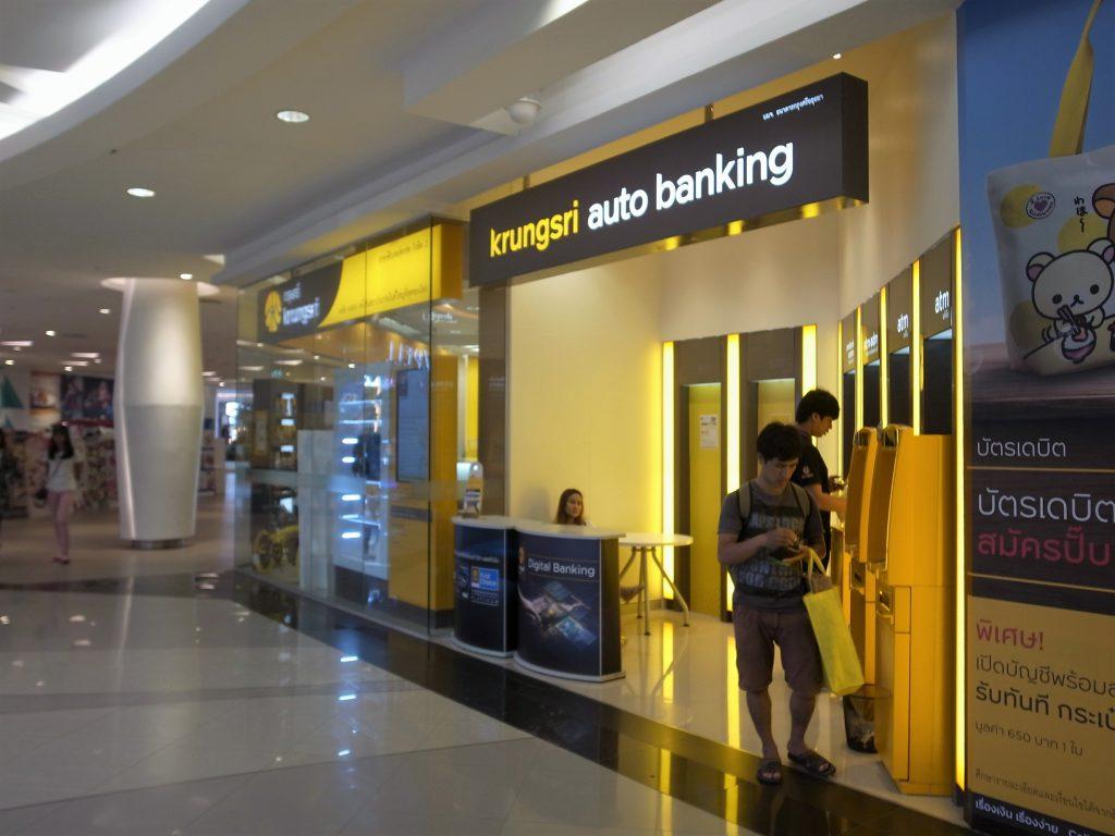バンコク フューチャー・パーク・ランシット(Future Park Rangsit)アユタヤ銀行