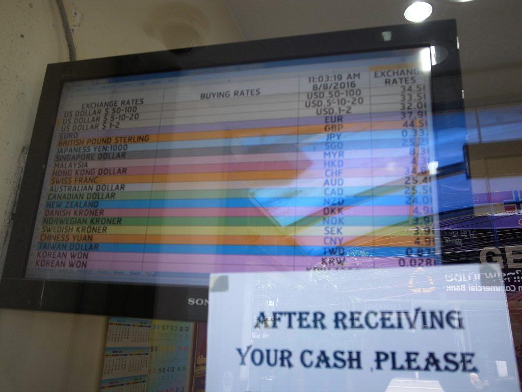 Currency Exchangeレート