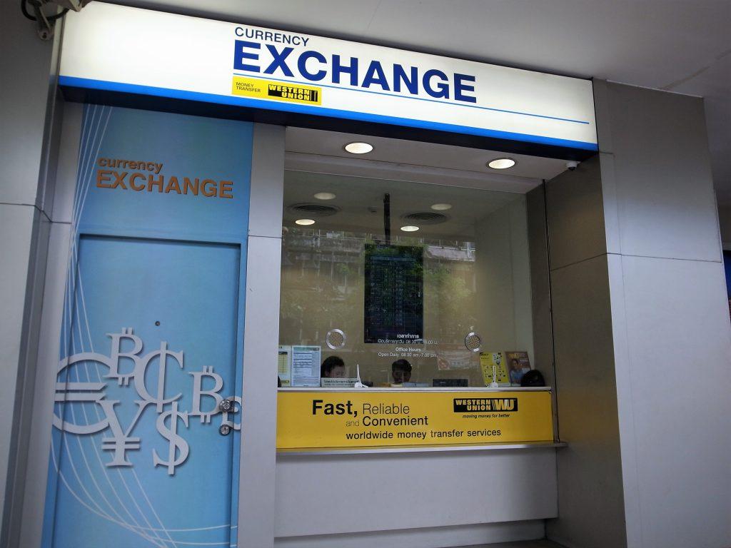 UOB銀行両替所-1