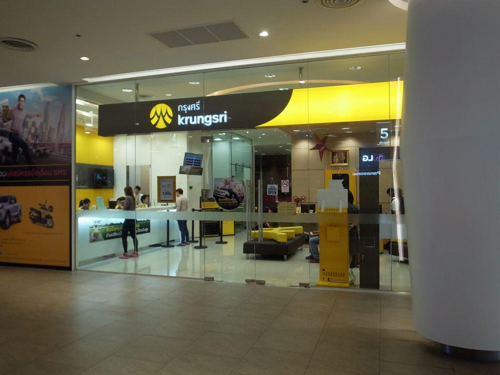 バンコク フューチャー・パーク・ランシット(Future Park Rangsit)アユタヤ銀行入り口