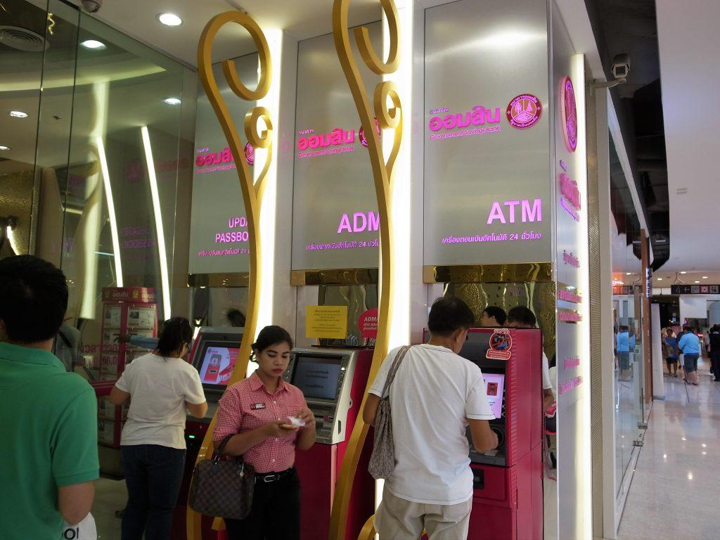 政府貯蓄銀行ATM
