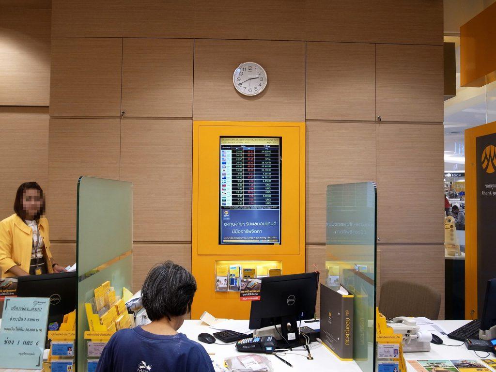 バンコク フューチャー・パーク・ランシット(Future Park Rangsit)アユタヤ銀行レート
