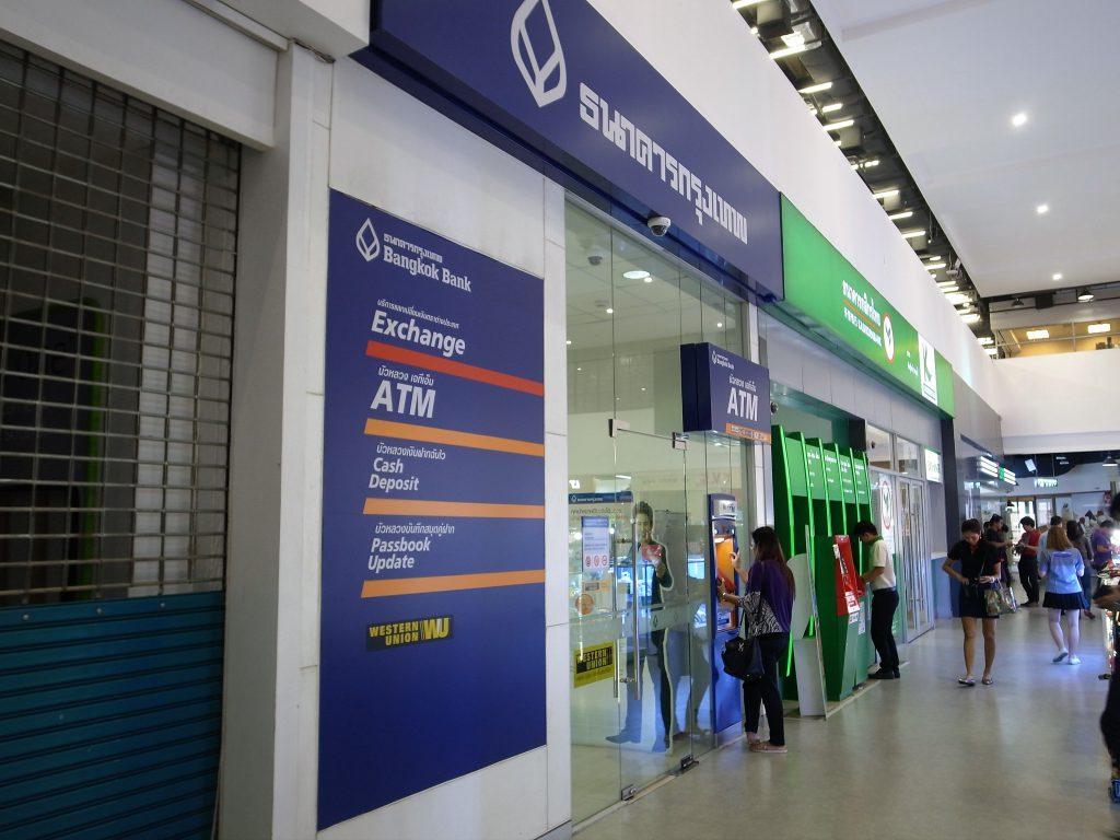 バンコク パンティップ・プラザバンコク銀行両替所