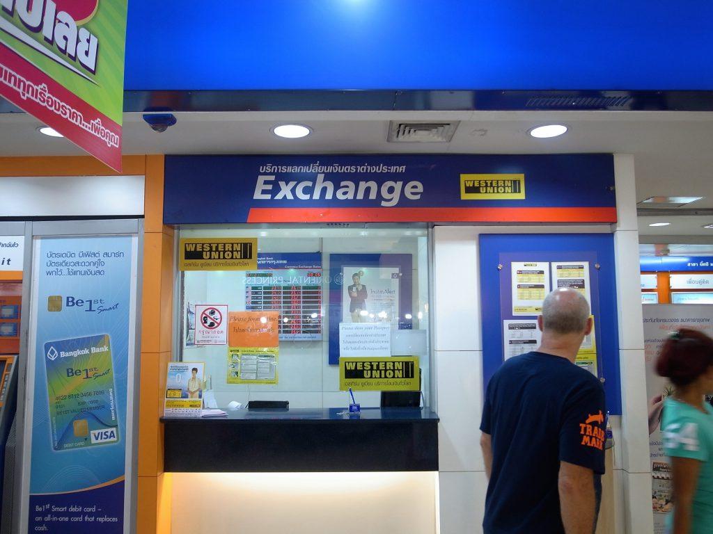 バンコク銀行エクスチェンジ