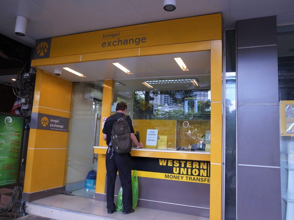 33アユタヤ銀行両替所-1