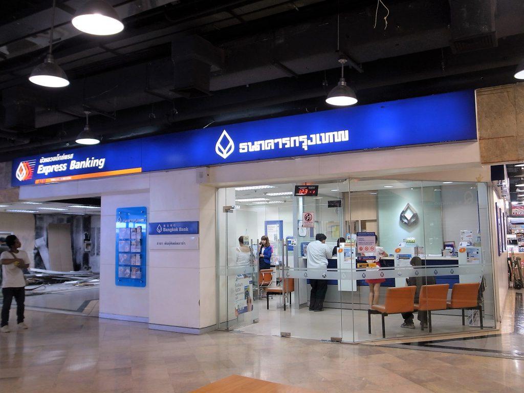 バンコク パンティップ・プラザ 奥のバンコク銀行