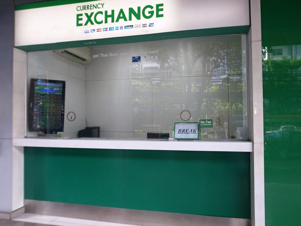 カシコン銀行両替所-1