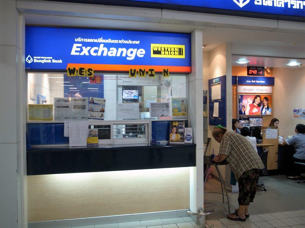 バンコク銀行両替所