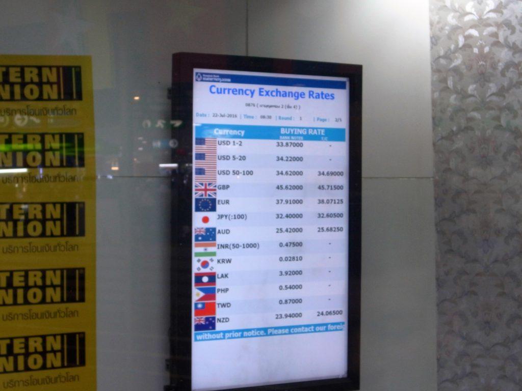 バンコク銀行レート