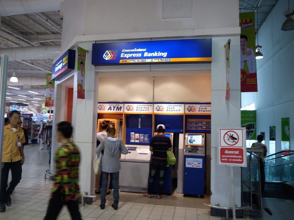 バンコク銀行右側ATM