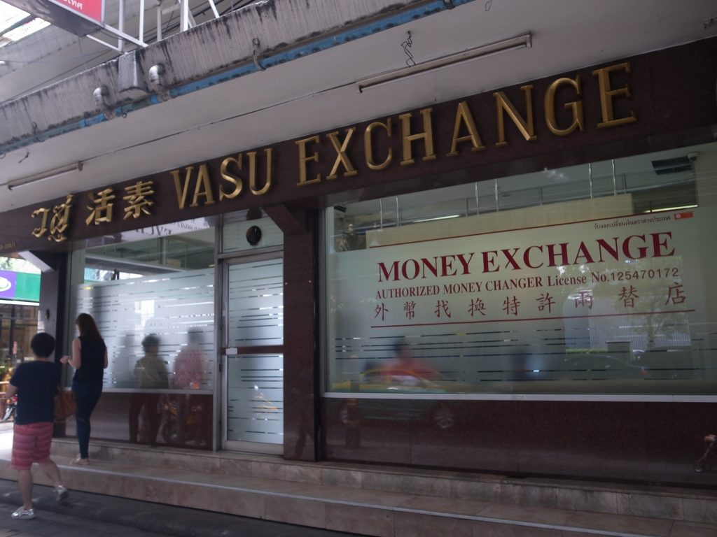 VASE EXCHANGE(ワス・エクスチェンジ)