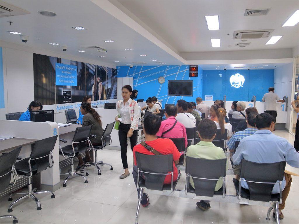 クルンタイ銀行2 (1)