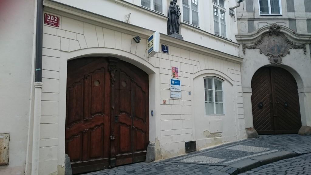 チェコの警察署