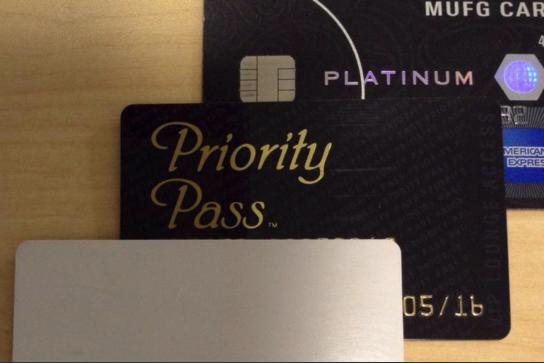 カード付帯のプライオリティパス...