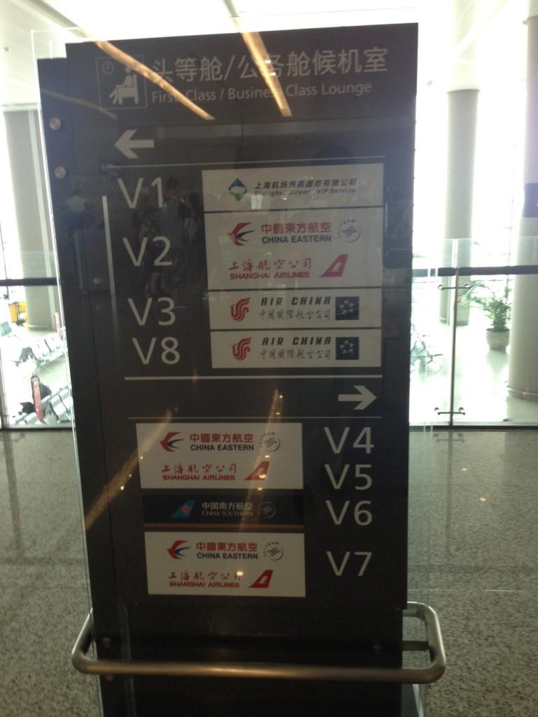 中国の航空会社とマイレージについて