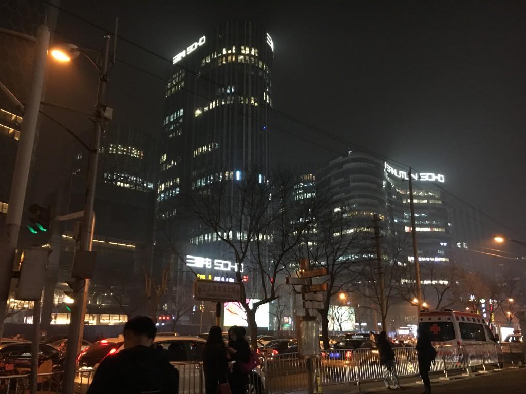 北京の三里屯と呼ばれる繁華街