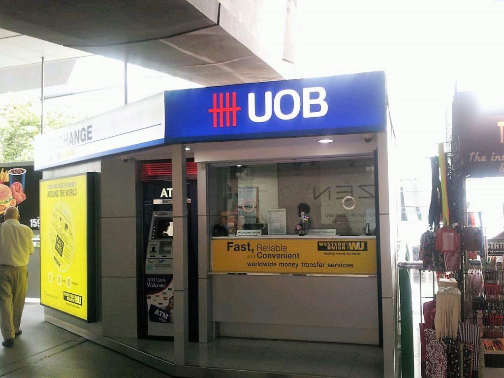大華銀行 (1)