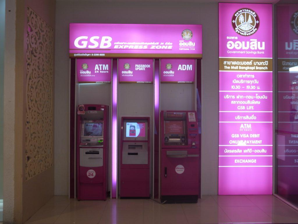 3F 政府貯蓄銀行