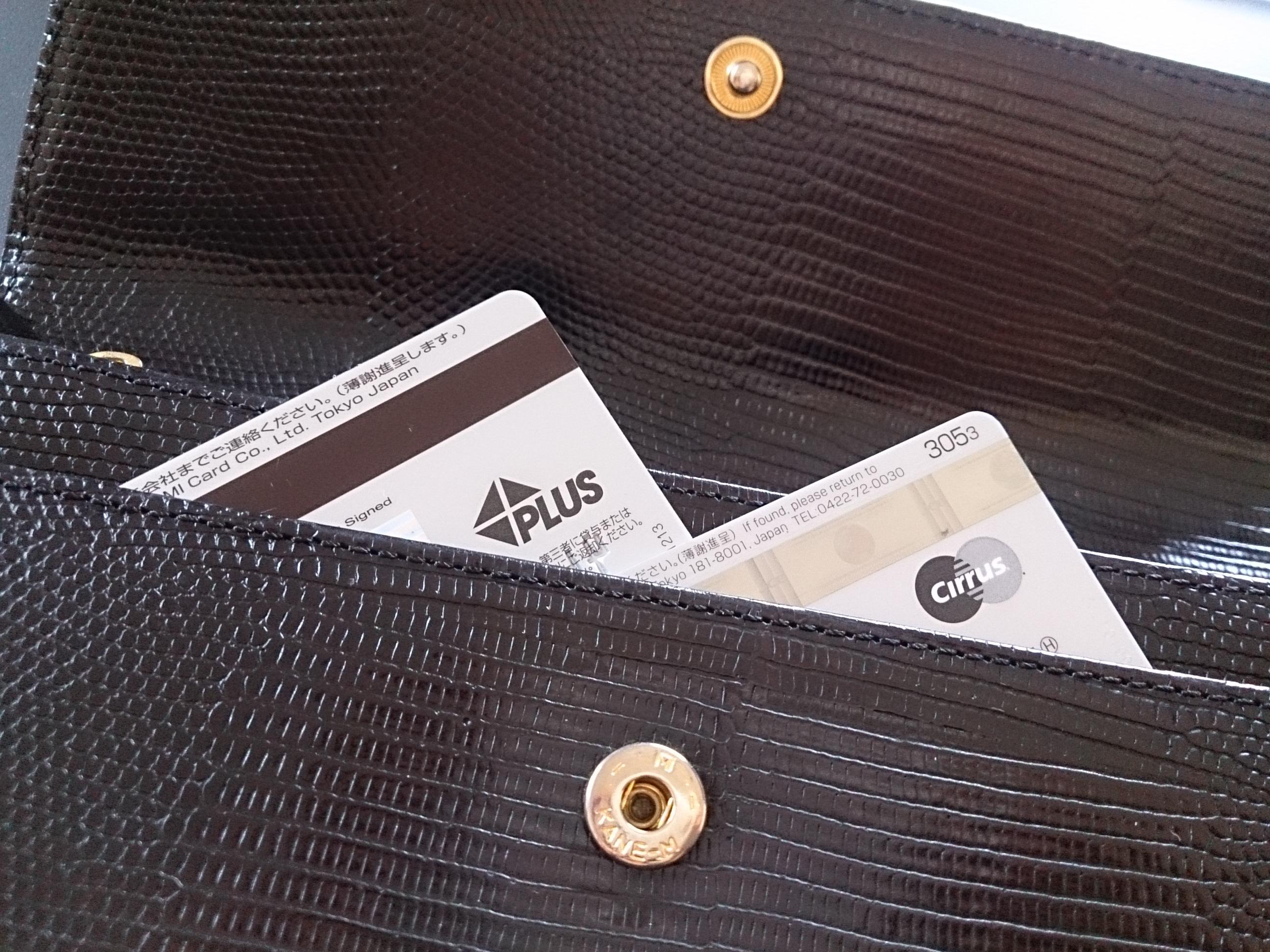 クレジットカードが使えない時に役立つ、銀行のインターナショナルキャッシュカード