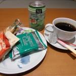 """福岡空港国際線ターミナル 大韓航空""""KALラウンジ""""のサービスについて語ります。"""