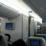 JALのマイルを1年で貯め、特典旅行券で日本とマニラを往復