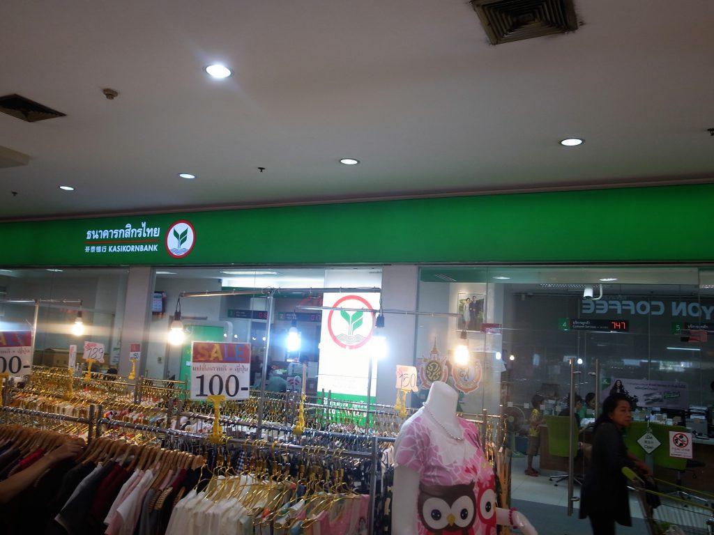 カシコン銀行1