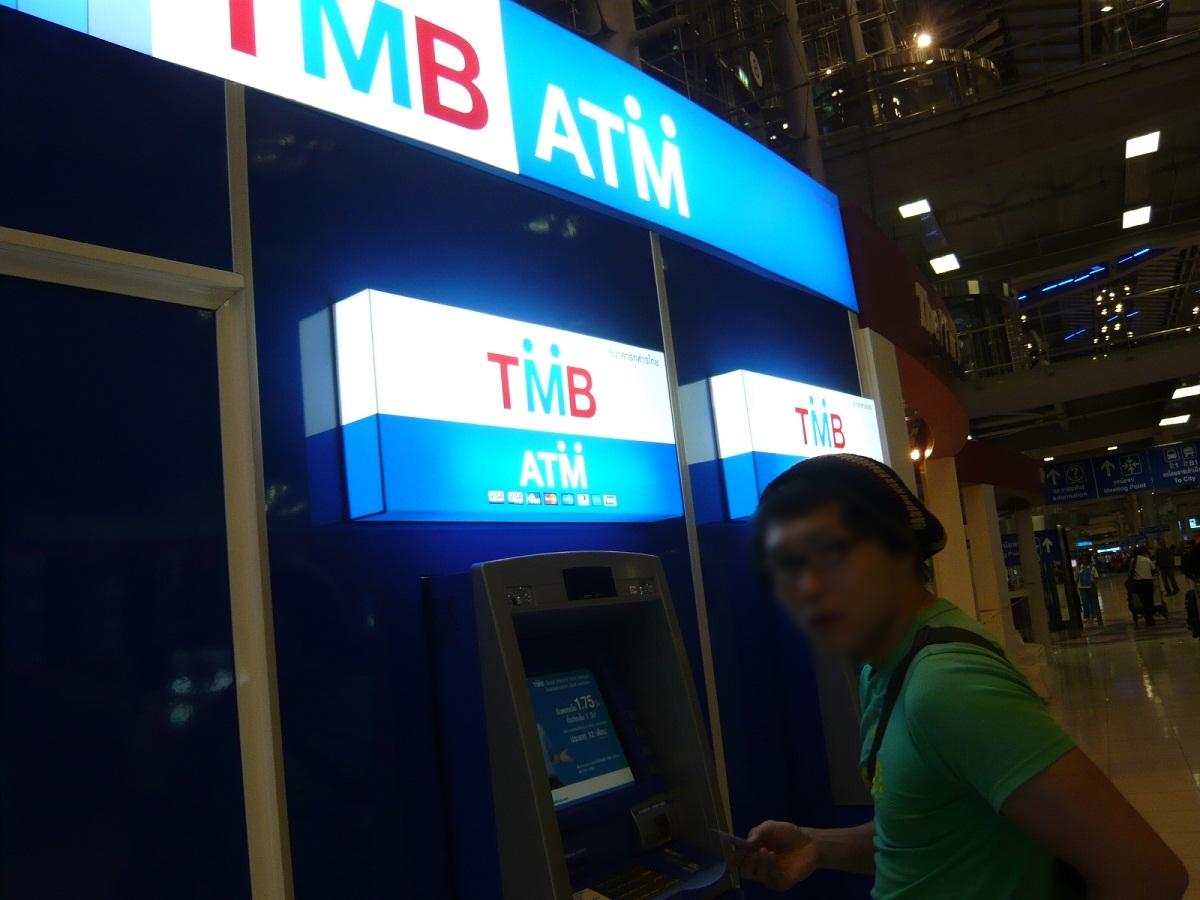 タイ・バンコクのスワンナプーム空港のTMBATMを利用