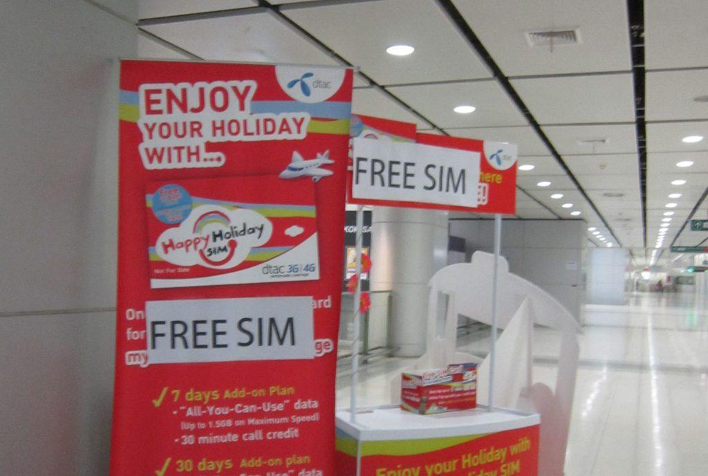 バンコクで空港配布のSIMカード