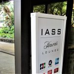 ポリネシアンなラウンジでゆったり♪ダニエル・K・イノウエ空港 「 IASS HAWAII LOUNGE」