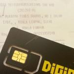 クアラルンプール中古のSIMカード売り場でSIMカードを購入する。