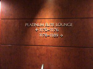 Platinum Elite Lounge