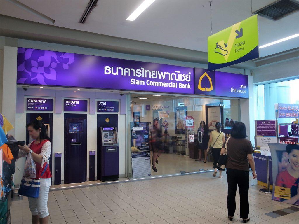 3fサイアムコマーシャル銀行