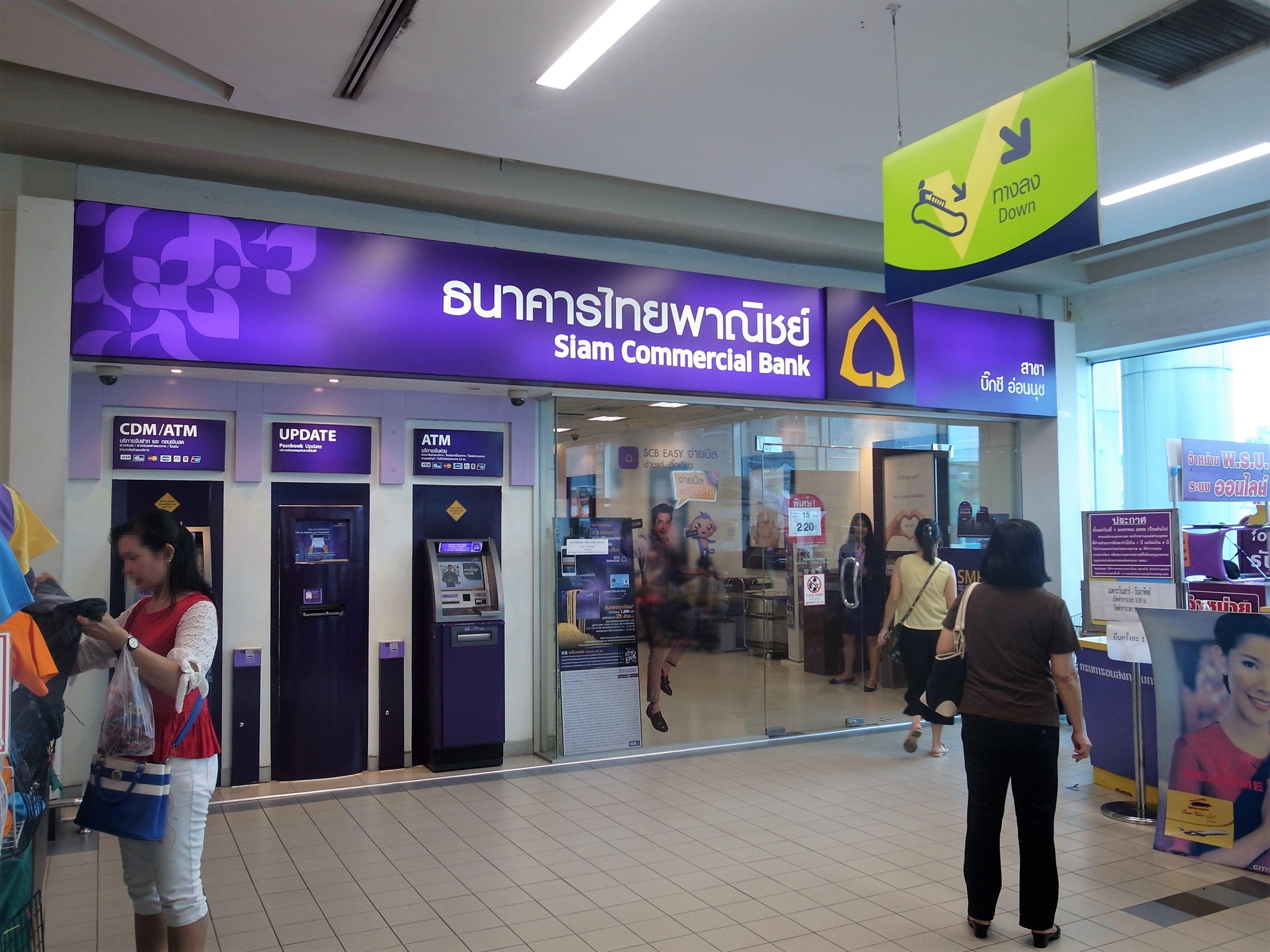 米リップルとタイ最古の商業銀行、海外送金アプリで連携 ~訪タイで自国のアプリを用いた越境QR決済も利用可能 - 仮想通貨 Watch
