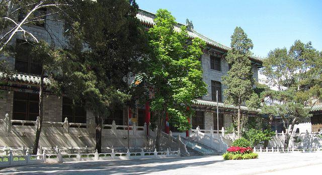 北京協和医院