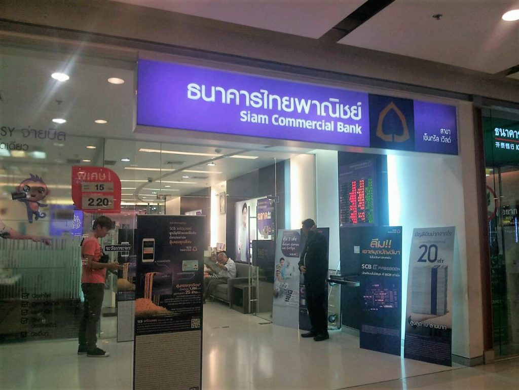 4fサイアムコマーシャル銀行