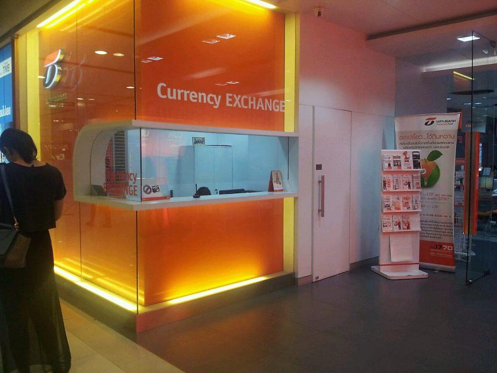 4fタナチャート銀行両替所 (1)